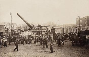 Amiens Gun